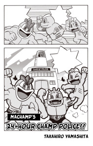 Pokemon: Machamp's 24-Hour Champ Police!