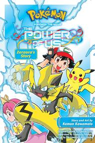 Pokemon the Movie: The Power of Us - Zeraora