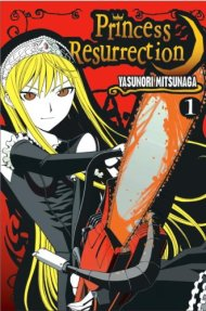 Watch Princess Resurrection English Subbed in ... - 9anime.to