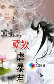 Chinese BL Light Novels 👨 ❤️ 👨📖 - by Bubblebishie | Anime-Planet