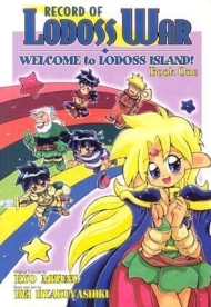 Record Of Lodoss War: Welcome To Lodoss Island!