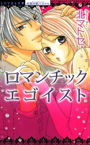 Mature romance manga recommendations