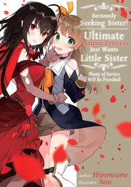 Seriously Seeking Sister! Ultimate Vampire Princess Just Wants Little Sister (Light Novel)