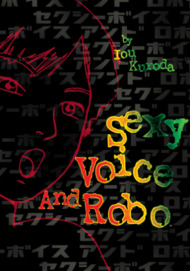 Sexy Voice and Robo image