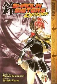 Best Martial Arts Manga Anime Planet