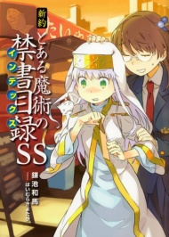 A Certain Magical Index | Anime-Planet