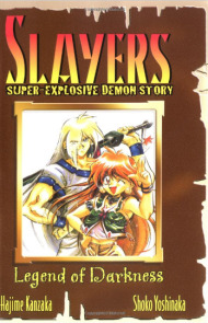 Slayers Super-Explosive Demon Story image