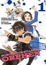 Sorcerous Stabber Orphen: Reckless Journey