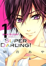 Super Darling! image