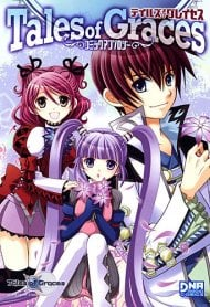 Tales of Graces Comic Anthology