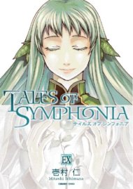 Tales of Symphonia: Extra Load