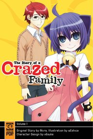 The Diary of a Crazed Family