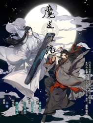 Best Xianxia Manga | Anime-Planet