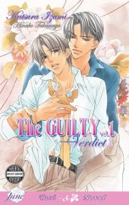 The Guilty (Light Novel)
