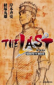 The Last: Naruto the Movie | Anime-Planet