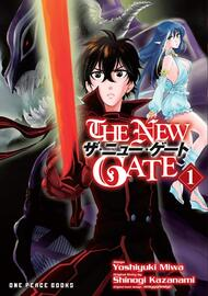 [Image: the-new-gate-16513.jpg?t=1444848611]