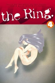 The Ring 4: Birthday