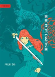 The Twelve Kingdoms (Light Novel)