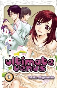 Ultimate Venus