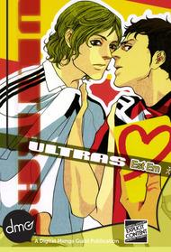 Best soccer manga
