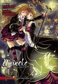 Umineko WHEN THEY CRY Episode 6: Dawn of the Golden Witch
