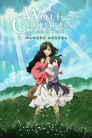 Wolf Children: Ame & Yuki (Light Novel)