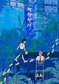 Best Naver Webtoon manga | Anime-Planet
