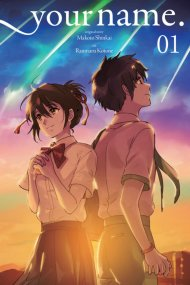 Your Name Another Side Earthbound Manga