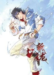 Zhan Long (Light Novel)