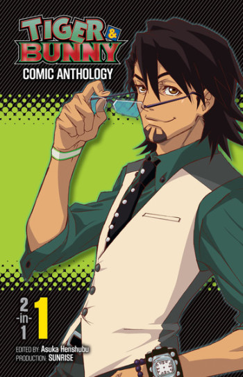Tiger & Bunny Comic Anthology main image