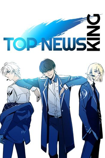 Top News King