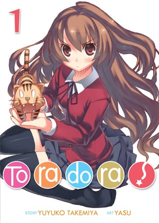Toradora! (Light Novel) main image