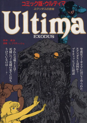 Ultima: The Terror of Exodus main image