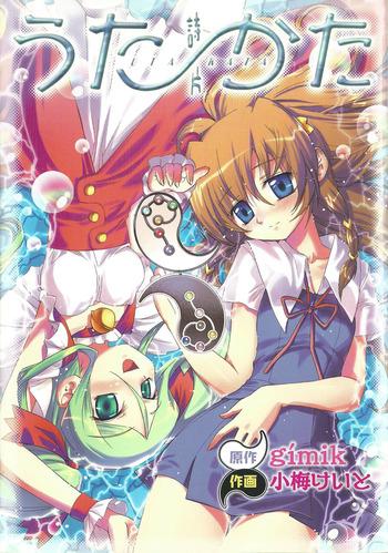 Uta Kata Manga | Anime-Planet