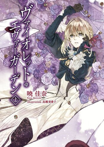 Violet Evergarden (Light Novel)