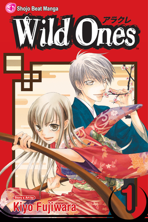Wild Ones main image