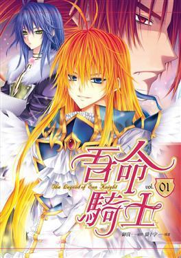 Wuming Qishi screenshot