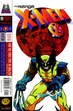 X-Men: The Manga main image