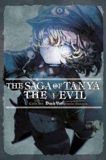 Youjo Senki: Saga of Tanya the Evil (Light Novel)