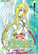 Angel Myth main image
