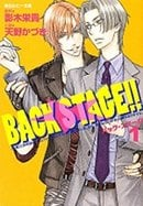 Back Stage!! (Light Novel) main image