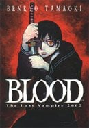 Blood: The Last Vampire 2002 main image