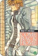 Come Back Home main image