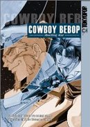 Cowboy Bebop: Shooting Star main image