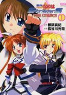 Magical Girl Lyrical Nanoha StrikerS Cover Image