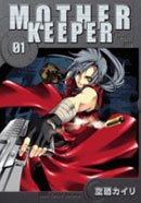 Mother Keeper image
