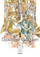 Savage Garden main image