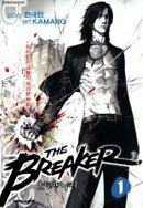 The Breaker main image