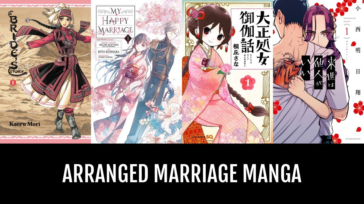Best Arranged Marriage Manga | Anime-Planet