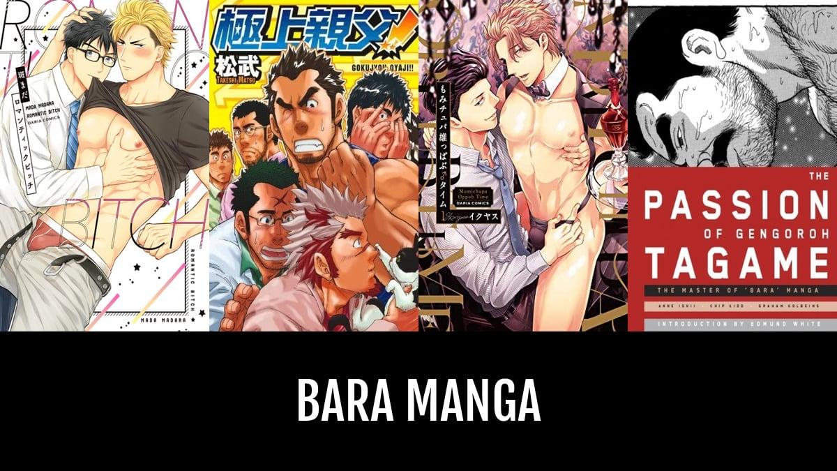 best bara manga